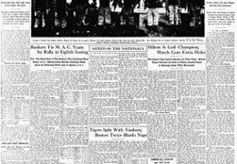 «Мальчик освобожден от одержимости дьяволом»: Б.  Бринкли 20.08.1949